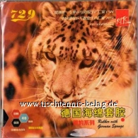 Friendship 729-3 Wang Nan (Leopard)