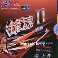 Friendship 729 RITC Faster II