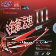Friendship 729 RITC Faster III