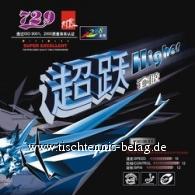 Friendship 729 RITC Higher (Transcend)
