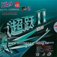 Friendship 729 RITC Higher II